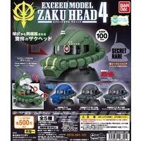 EXCEED MODEL ZAKU HEAD 4