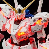 RG 1/144 ガンダムベース限定 RX-0 ユニコーンガンダム(デストロイモード) Ver.TWC(LIGHTING MODEL)