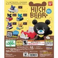 HITCH BEAR 01