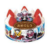 キャラデコお祝いケーキ 仮面ライダージオウ