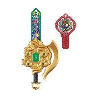 妖聖剣シリーズ03 DXゲンブ法典斧 妖聖剣&妖怪アークセット