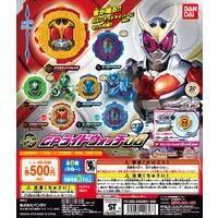 仮面ライダージオウ サウンドライドウォッチシリーズ GPライドウォッチ08