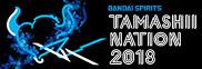 フィギュアの祭典「TAMASHII NATION 2018」開催!