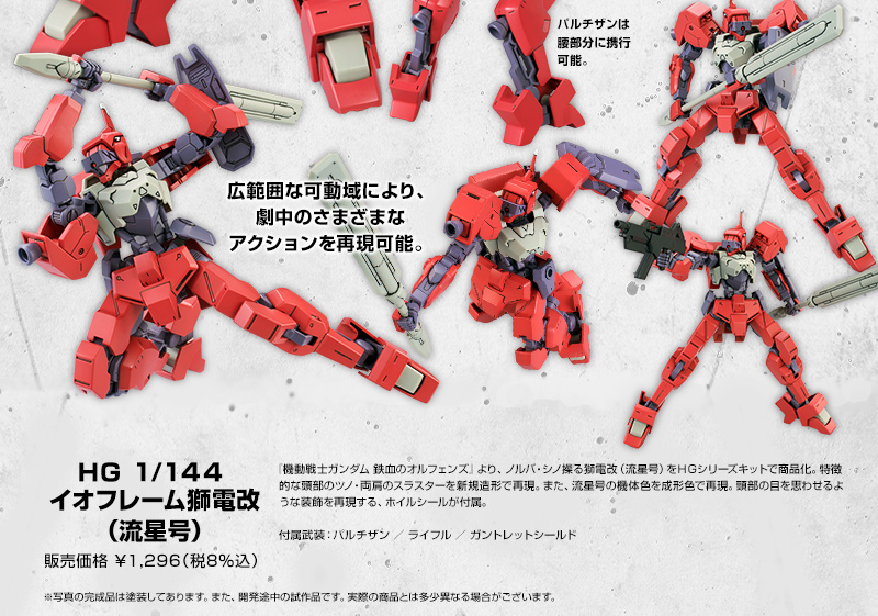 +Re:Gunpla News !!! ประจำเดือน 01 2017