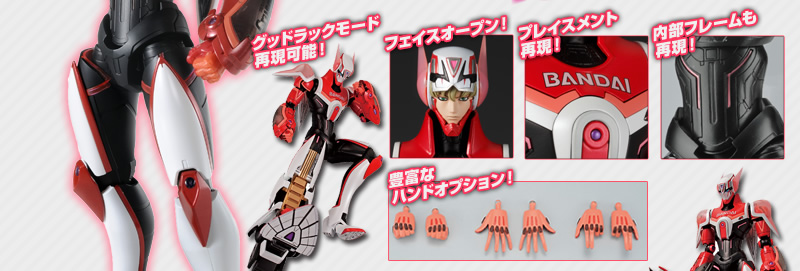 """TIGER&BUNNY"" MG FIGURE-RISE 1/8 バーナビー・ブルックス Jr."