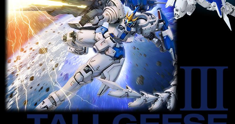 トールギス3 商品画像