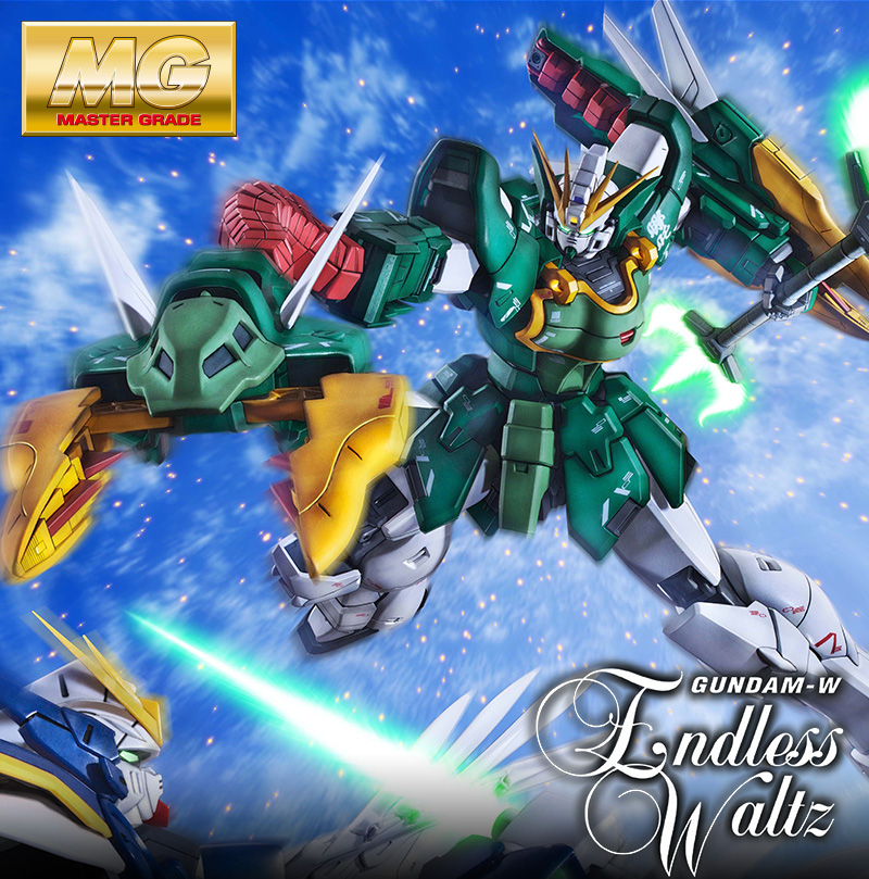 GUNDAM-W Endless Waltz