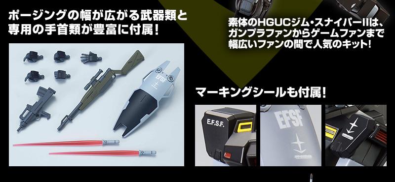 +Re:Gunpla News !!! ประจำเดือน 10 2016