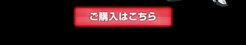 +Re:Gunpla News !!! ประจำเดือน 12 2016