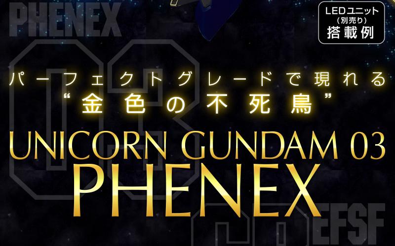 +Gunpla News !!! ประจำเดือน 03 2017