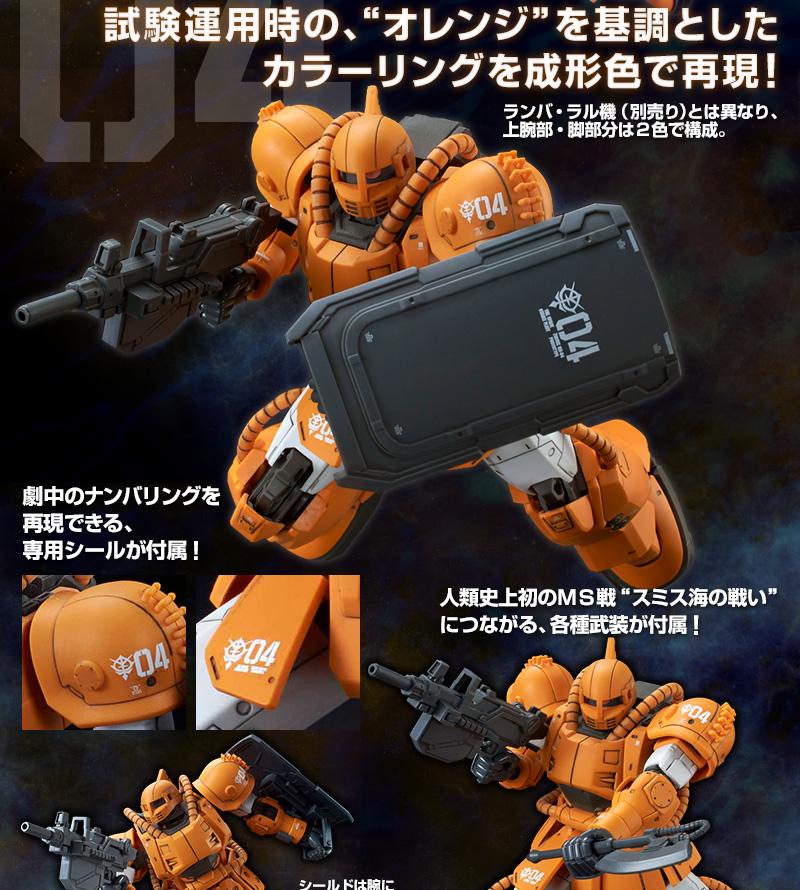 +Re:Gunpla News !!! ประจำเดือน 02 2017