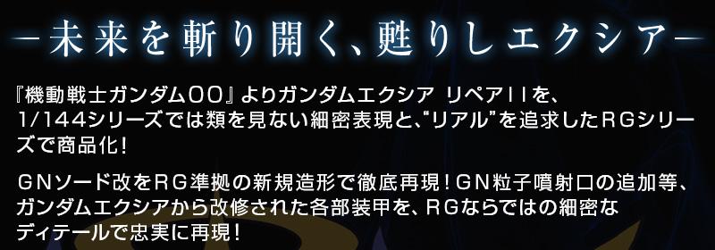 +Gunpla News : ประจำเดือน 03+ 2017