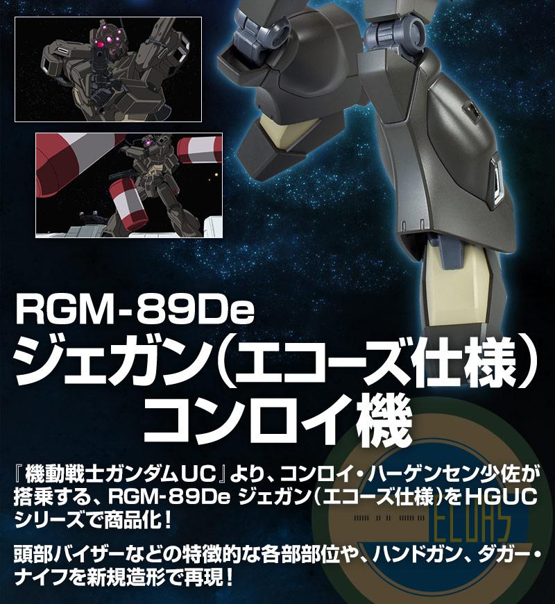 RGM-89De ジェガン(エコーズ仕様)コンロイ機