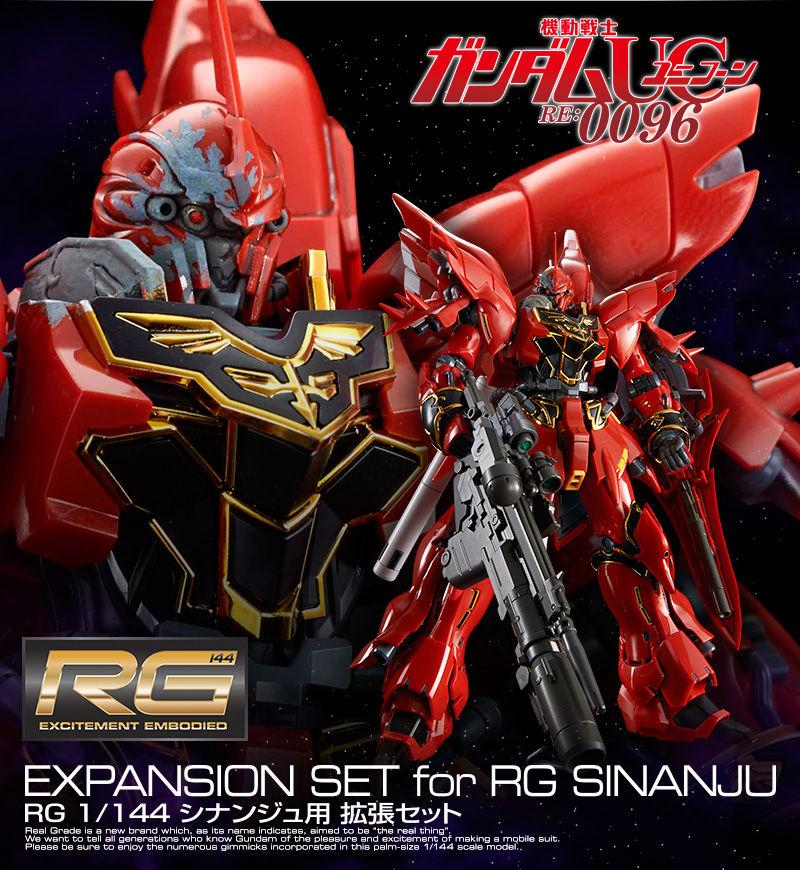 RG 1/144 シナンジュをさらに楽しむ5種類のアイテム・パーツが拡張セットになって登場!数々の印象的なシーンが再現可能。