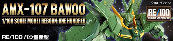 RE/100 1/100 AMX-107 BAWOO MASS PRODUCTION