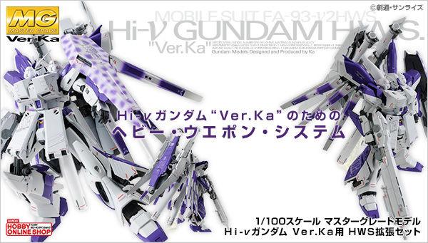HGUC ガンダムTR-1[ヘイズル改]  製作レビュー1日目【ヤフオクで売るためのガンプラ製作】