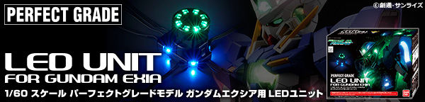 エクシア用LEDユニット