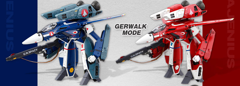 GERWALK MODE