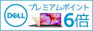 最大2万円OFFクーポンで最新モデルもお得!