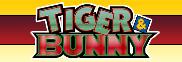 プレミアムバンダイ TIGER&BUNNY