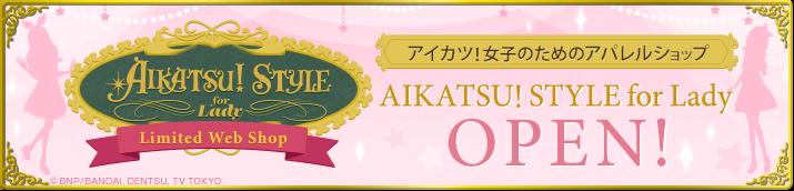 AIKATSU! STYLE for Lady