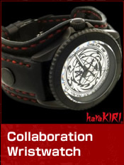 Collaboration Wristwatch