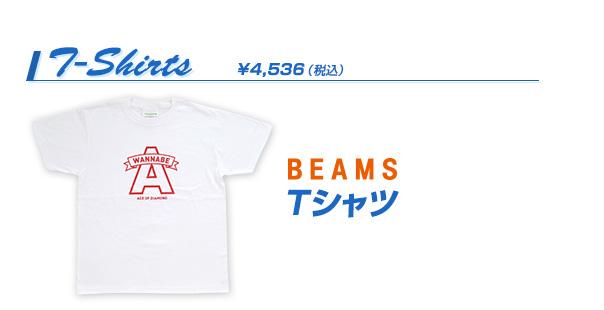BEAMS Tシャツ