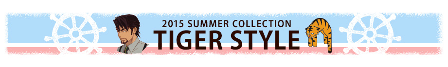 2015 SUMMER COLLECTION TIGER STYLE