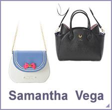 Samantha Vega