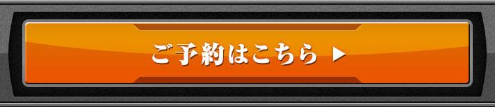 特捜戦隊デカレンジャー SPライセンス(ファイヤースクワッドver.)
