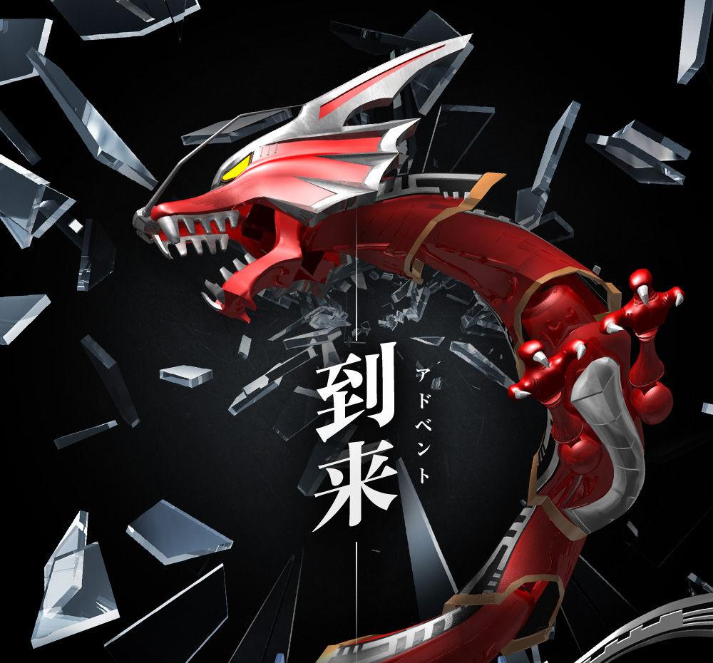 龍騎 仮面ライダーブレイド