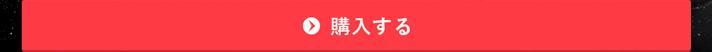 FW GUNDAM CONVERGE:CORE ディープストライカー【プレミアムバンダイ限定】