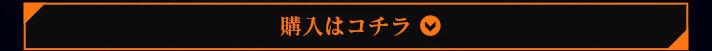 仮面之世界PB04発光台座セット 仮面ライダーエグゼイド編【プレミアムバンダイ限定】
