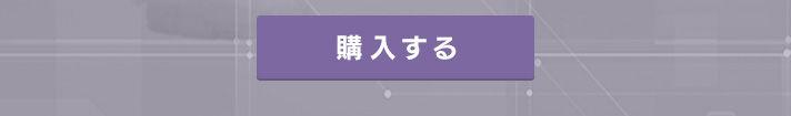FW GUNDAM CONVERGE:CORE GUNDAM00 10周年メモリアルセット【プレミアムバンダイ限定】