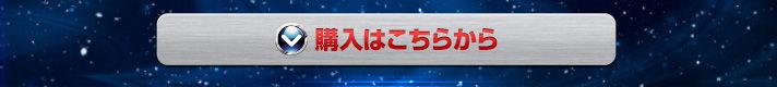 CONVERGE ULTRAMAN PB01 ウルトライトステージ 荒野の決戦編【プレミアムバンダイ限定】