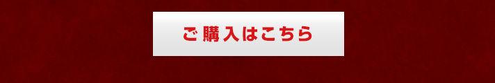 SHODOウルトラマンVS ウルトラの父&母 Special Set【プレミアムバンダイ限定】