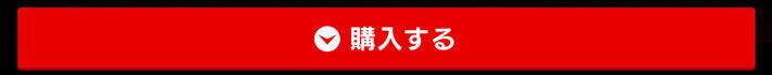 FW GUNDAM CONVERGE WHITE BASE & CONVERGE:CORE V作戦セット【プレミアムバンダイ限定】