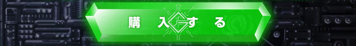 スーパーミニプラ 勇者王ガオガイガー 撃龍神【プレミアムバンダイ限定】
