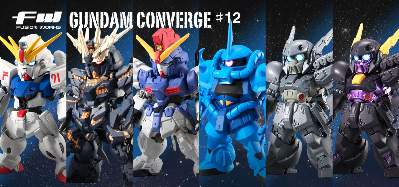 FW GUNDAM CONVERGE #12 (10 UNITS/ SET)