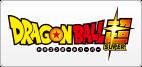 ドラゴンボール超!