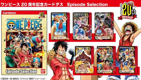 ONE PIECE 20TH ANNIVERSARY CARDDASS EPISODE SELECTION
