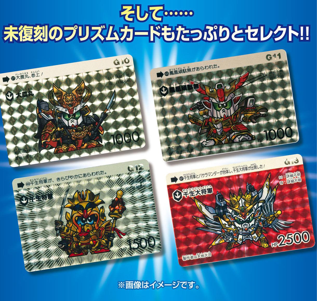 未復刻のプリズムカードもたっぷりとセレクト!!