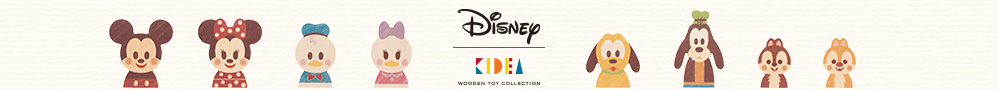 Disney | KIDEA Wooden Toy Store