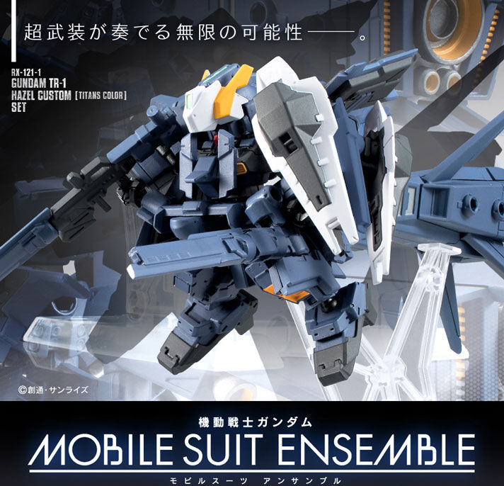 【抽選販売】機動戦士ガンダム MOBILE SUIT ENSEMBLE EX03 ヘイズル改(ティターンズカラー)セット