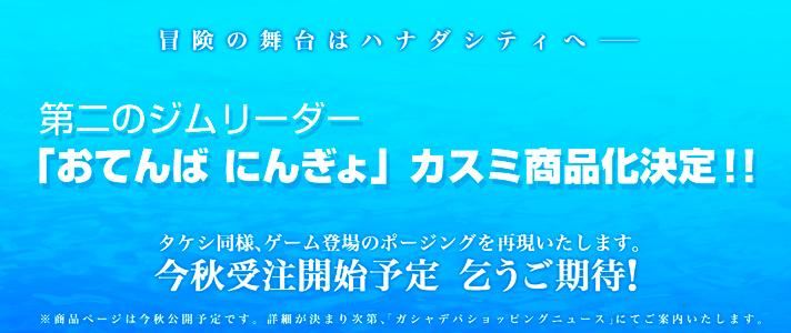 【ポケモン】ハルカに萌えるスレ4【AG・RSE・ORAS】 [転載禁止]©2ch.netYouTube動画>3本 ->画像>320枚