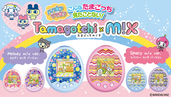 TAMAGOTCHI MIX