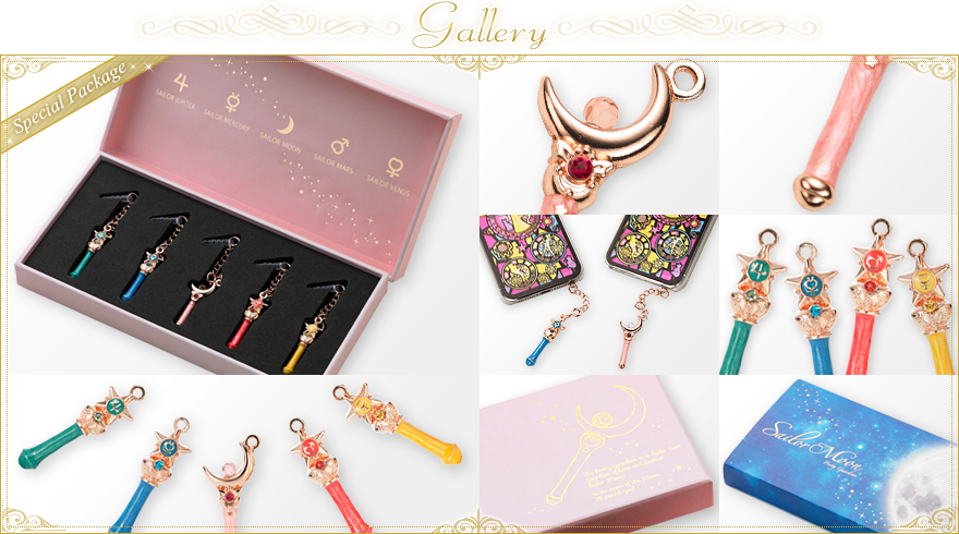Sailor Moon Earphone Jack Accessory