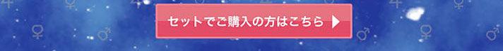カトラリーセット(ヒメフォーク&ティースプーン)/ Noritakeコラボ第一弾ティーカップ&ソーサー
