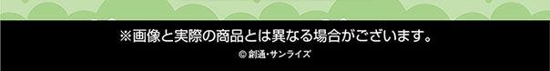 機動戦士ガンダム ひとやすみクッションDX ビグ・ザム 初回特典(ビグ・ザム 足スリッパ)付属