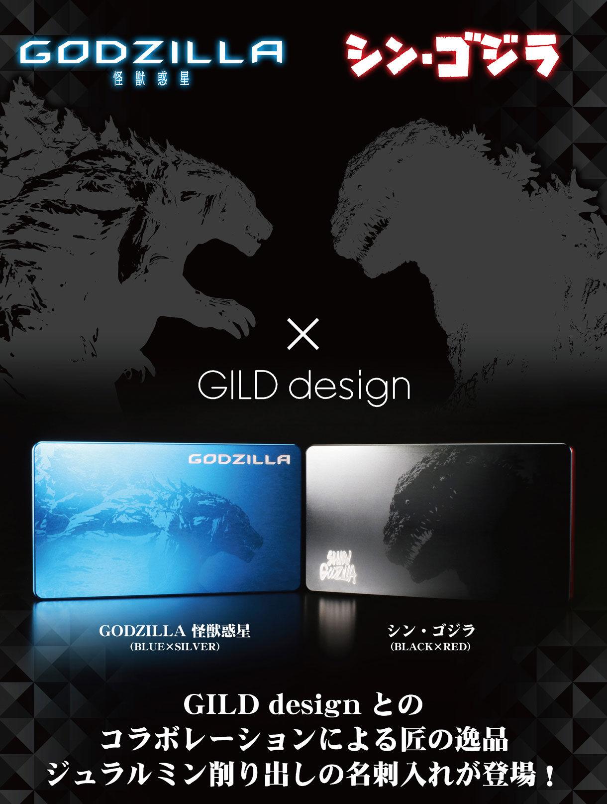 GILD design ジュラルミン削り出し名刺入れ